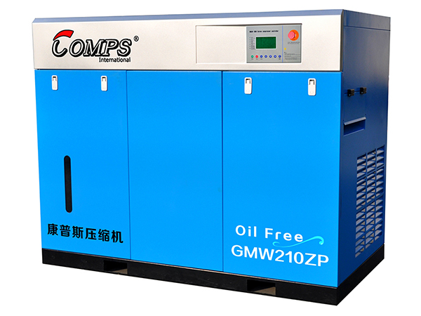 GMW无油水润滑空压机
