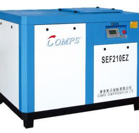 SEF210EZ固定直联式空压机