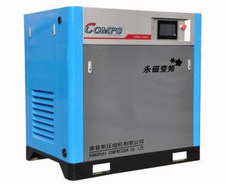 SPM210永磁变频空压机