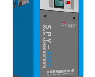 SPM35Y 永磁变频油冷一体机